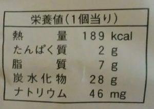 安納芋のタルト