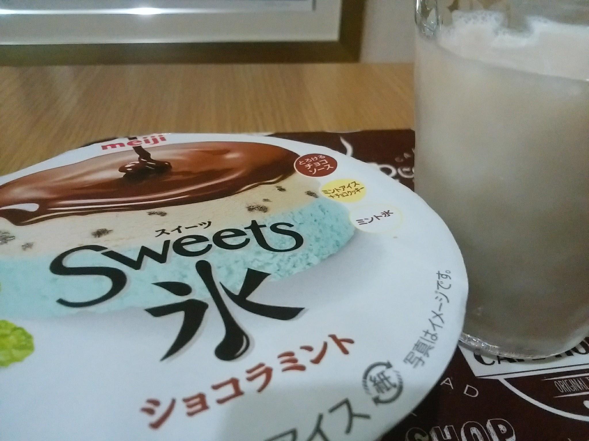 Sweets氷ショコラミント