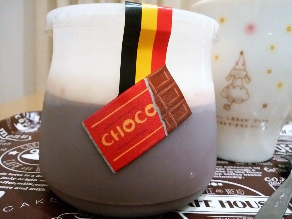 無限ベルギーチョコプリン