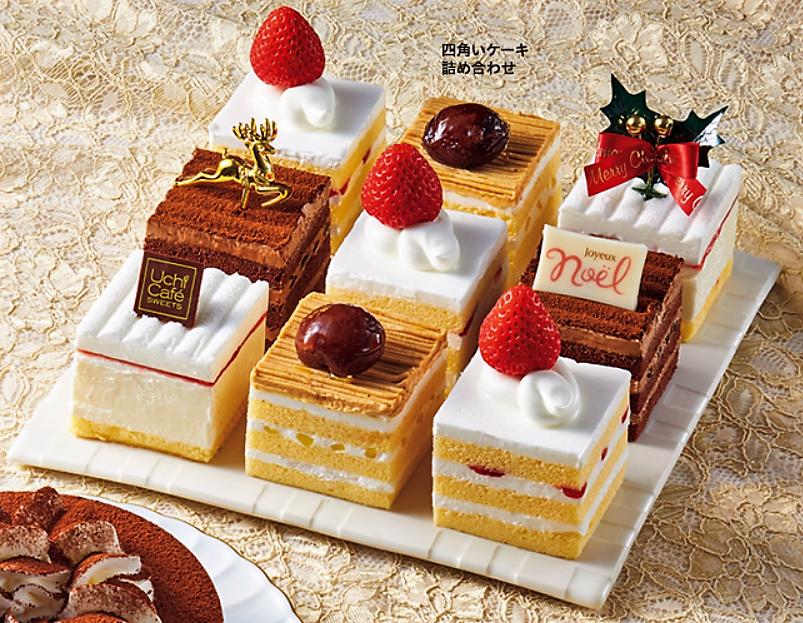 四角いケーキ詰め合わせ(9個入り)