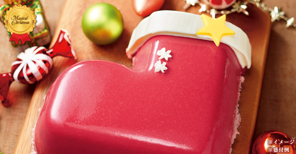 サンタさんのクリスマスブーツケーキ