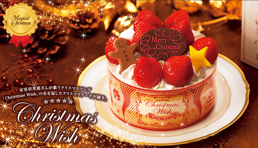 クリスマスウィッシュいちごのショートケーキ 4号