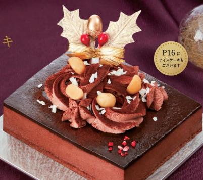 ケンズカフェ東京クリスマスショコラケーキ