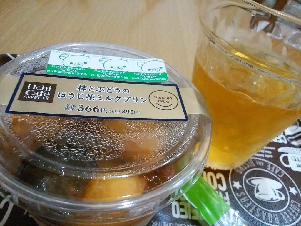 柿とぶどうのほうじ茶ミルクプリン