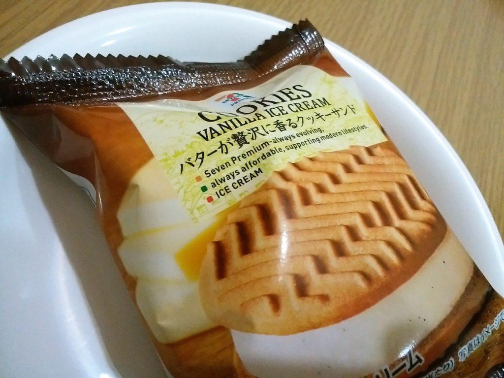 バターが贅沢に香るクッキーサンド