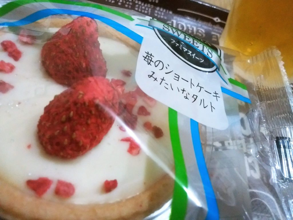 苺のショートケーキみたいなタルト
