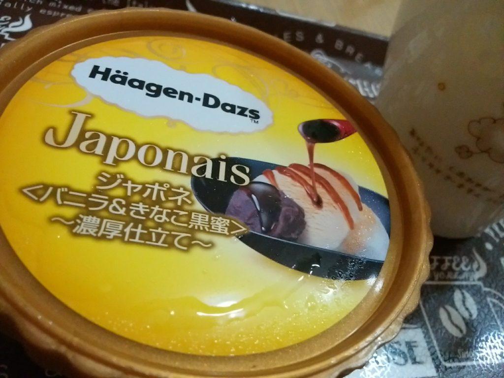 ハーゲンダッツ ジャポネ<バニラ&きなこ黒蜜>~濃厚仕立て~