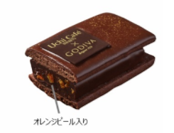 ショコラクッキーサンド