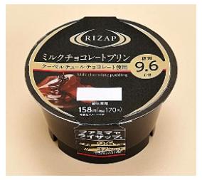 RRIZAPミルクチョコレートプリン