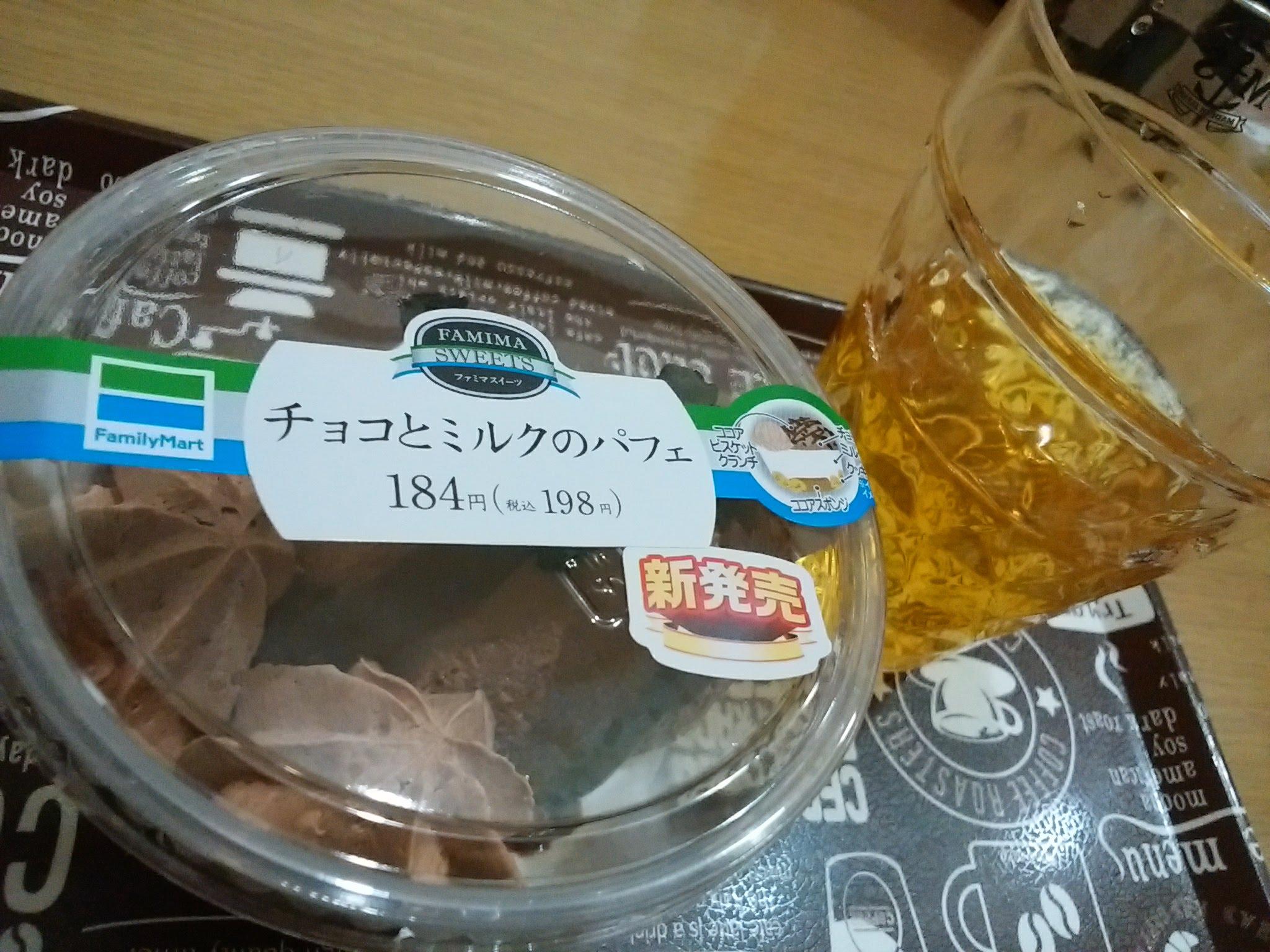 チョコとミルクのパフェ