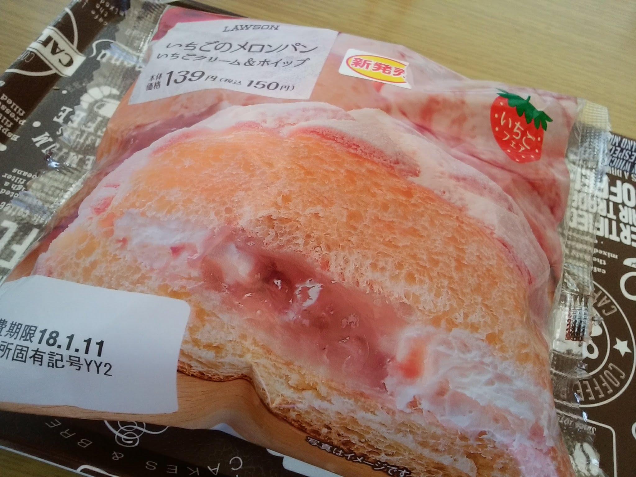 いちごのメロンパン いちごクリーム&ホイップ