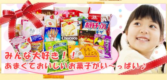 お菓子 詰め合わせ メガBOX