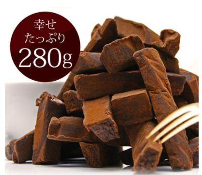 ご自宅用生チョコ・濃厚プレーン(280g)