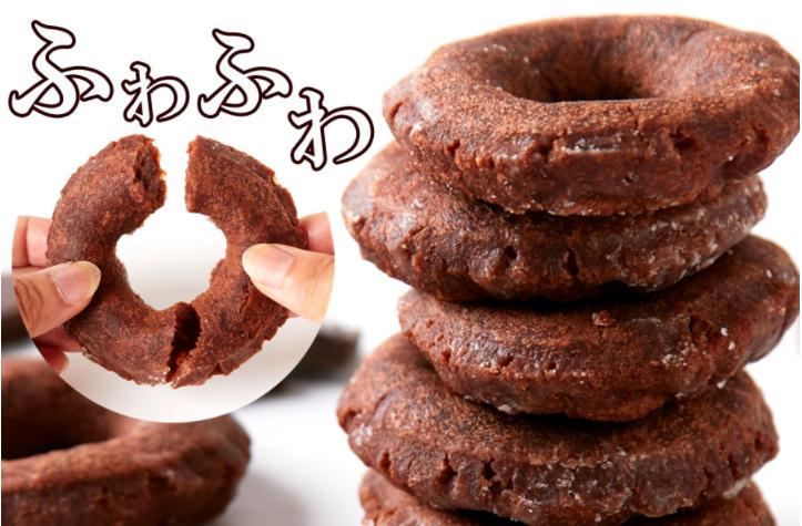 【訳あり】 生クリームケーキチョコドーナツ 国産 60個