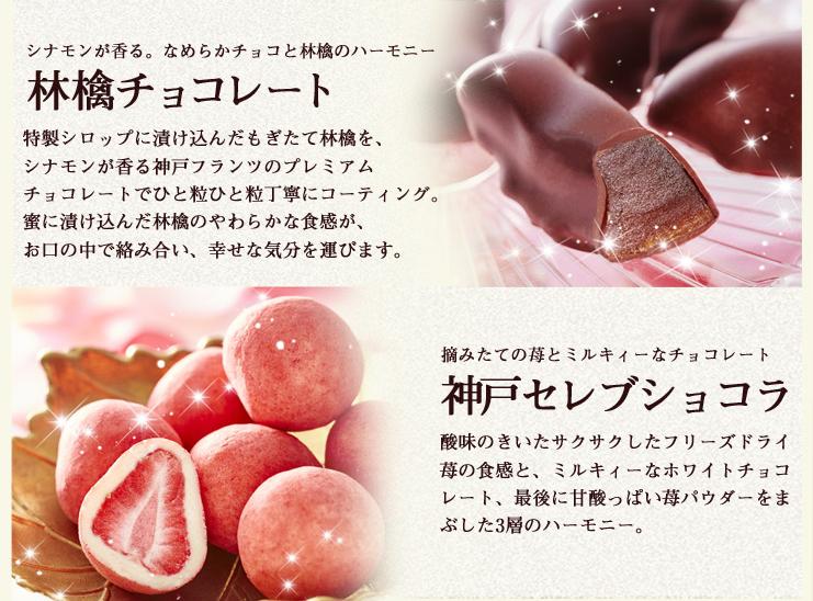 神戸・ローズの宝石箱