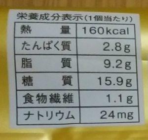 Uchi Café × GODIVA ショコラマカロン