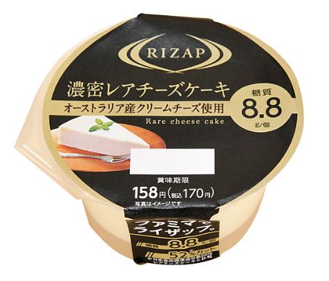 RIZAP 濃密レアチーズケーキ