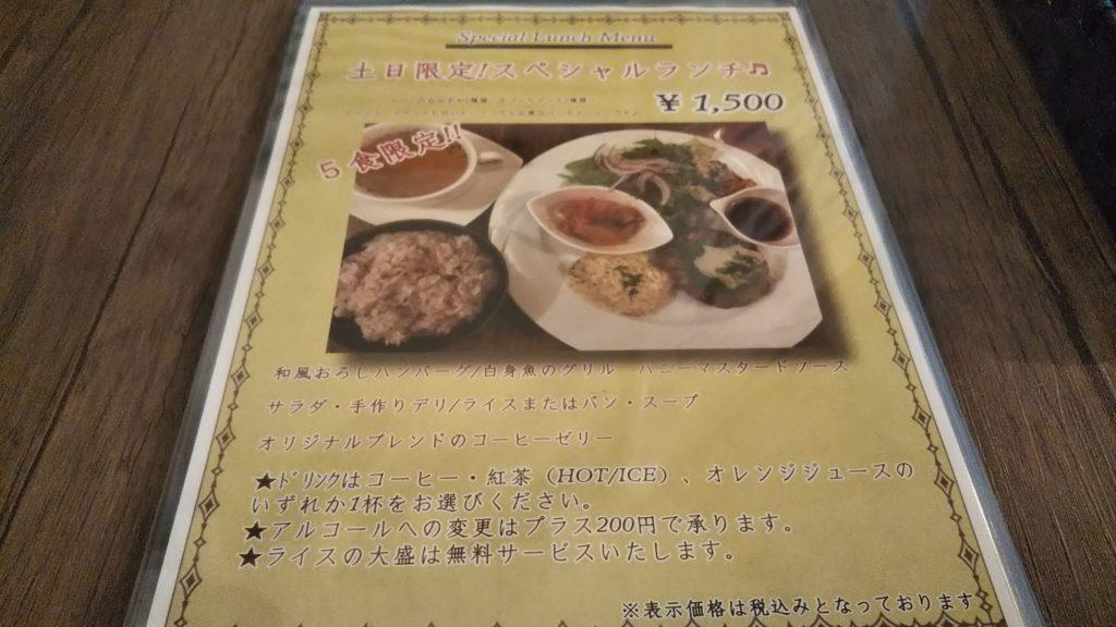 ごはんカフェ SHIMADAKE