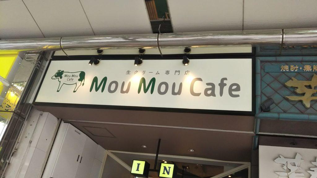 Mou Mou Cafe